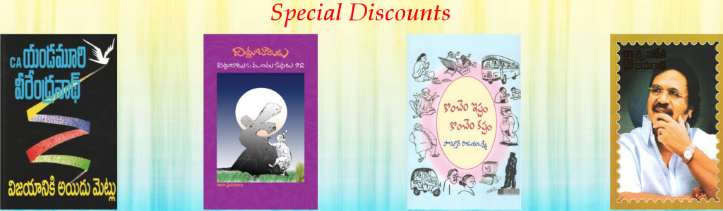Special discounts of the week